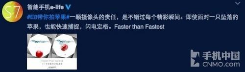 再度调侃苹果 疑似金立E8样张提前泄漏