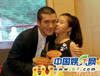 王力宏冯绍峰杨子均是富二代 揭明星有钱有权家庭背景