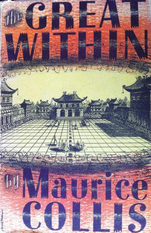 中英文书的收藏差异