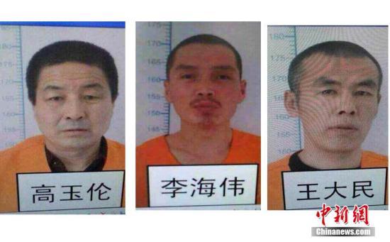 黑龍江延壽殺警逃脫案相關責任人涉玩忽職守今開庭