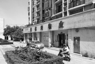 """郑州一小区无资质物业不撤离 居民""""被服务"""""""