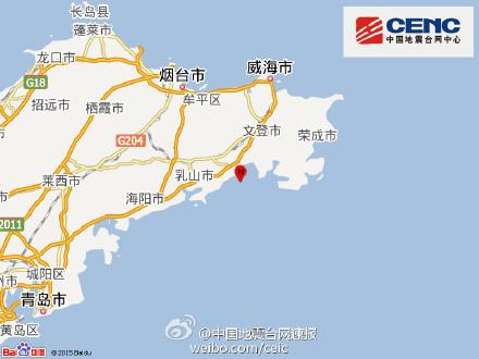 威海今晨发生4.6级地震震区三间房屋倒塌无人伤