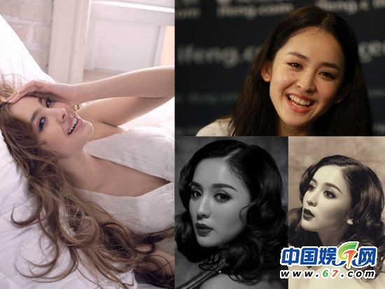 郑爽周冬雨古力娜扎杨紫 90后女星奢侈生活揭秘