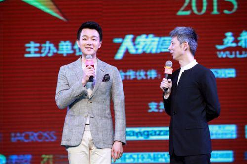 佟大为获青年领袖大奖 暖男终极密码传递正能量 图图片