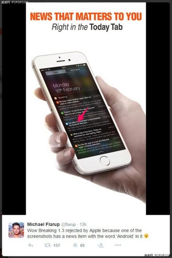 玻璃心?iOS应用提到安卓惨遭苹果下架