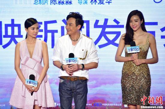 吴镇宇儿子受伤 节目导演曾称是小孩玩耍发生意外