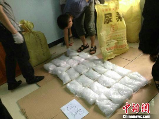 广东河源警方查获240斤冰毒