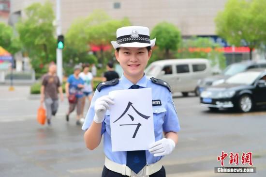 市交警自拍个人照片号召车辆礼让行人.据了解,秀自拍照的是宜昌