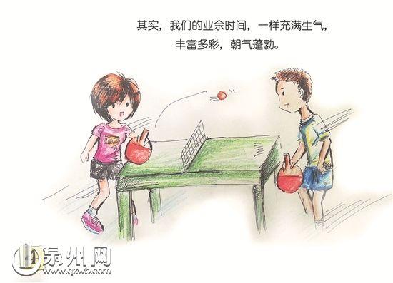 """泉州女检察官手绘漫画图解""""速度与激情"""" 网友点赞"""