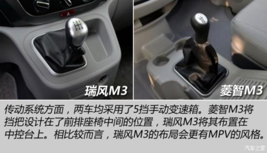 间比配置 瑞风M3比东风风行菱智M3高清图片