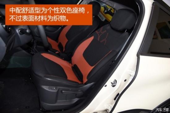 雷诺 卡缤 2015款 1.2T 自动舒适型