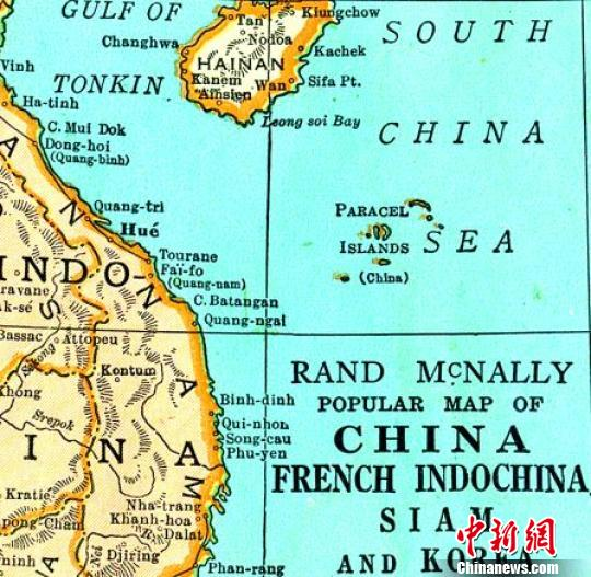温哥华现美制1947年地图 显示南海属于中国