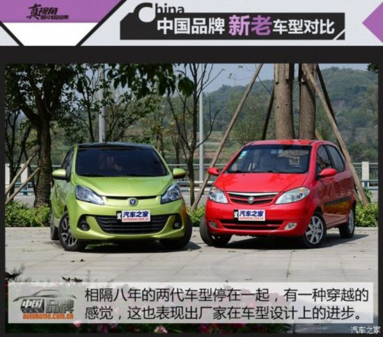 长安汽车 奔奔 2015款 1.4L 手动天窗版