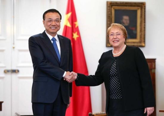 李克强与智利总统共见记者时宣布:智利将免收中国游客签证费