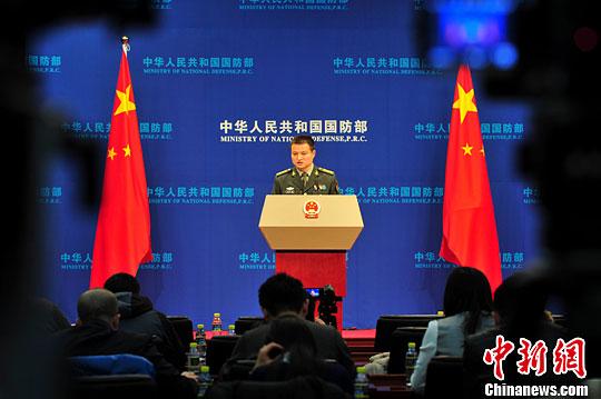 中国今将发表军事战略白皮书盘点历部国防白皮书