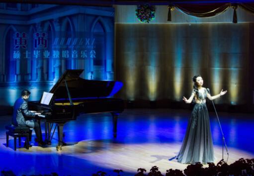 黄茜独唱音乐会圆满成功 以我深情向音乐致敬
