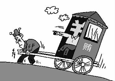 奴隶:少女房漫画漫画图片