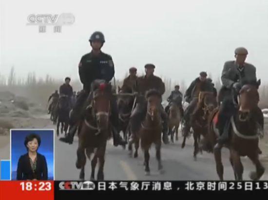 新疆上万农民骑马持农具搜山围捕暴恐分子