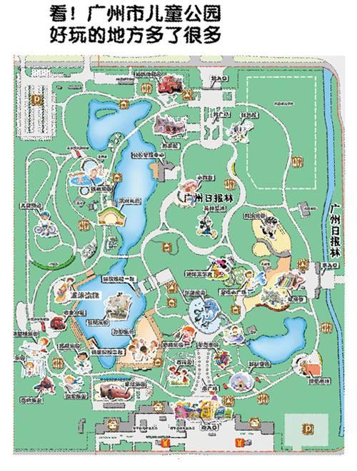 荔湾区儿童公园