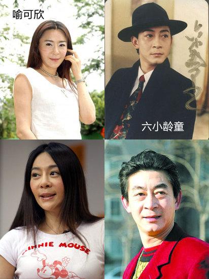 陈妍希被指像俞灏明 盘点娱乐圈里明星撞脸(图)
