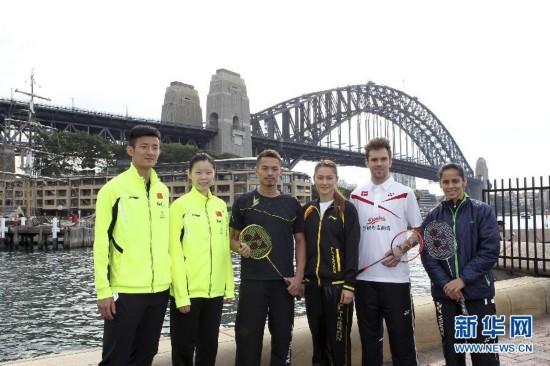 (体育)(1)羽毛球――羽坛名将齐聚悉尼