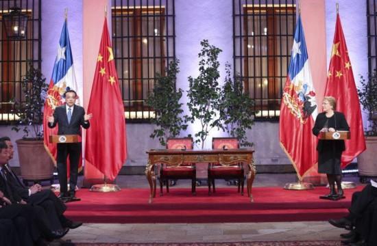 李克强:中国将给智利500亿RQFII额度