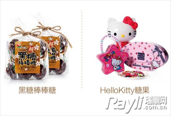 黑糖话梅棒棒糖与HelloKitty糖果是孩提时的最爱。