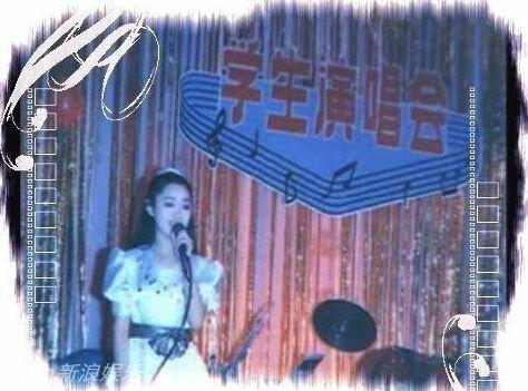 杨钰莹30年前演出照曝光 柔美清秀如林黛玉