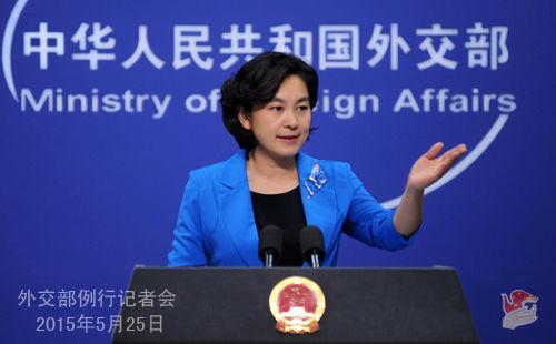 """外交部回应""""朝鲜未承认中国新任驻朝大使"""""""