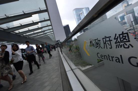 香港高级公务员加薪指标上调0.04%
