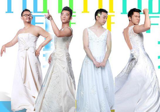 郑恺风骚李晨霸道穿婚纱 盘点那些爱穿裙子的男星