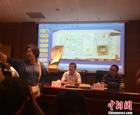 150萬份戶籍卡重現民國南京風貌84歲老人找回少女時証件
