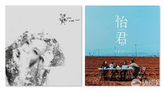 范设计_台湾充满文艺范儿设计的唱片精选