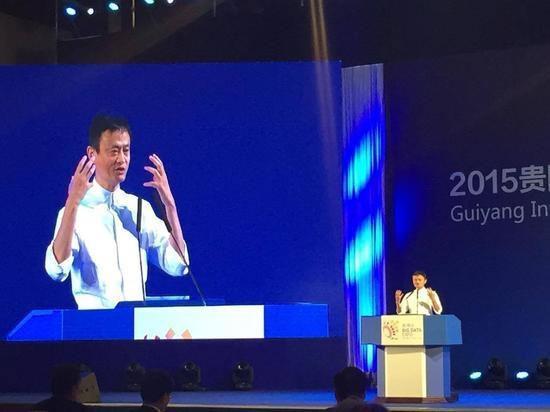"""马云:十年后的经济变局也许都是贵州惹得""""祸"""""""