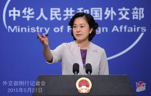 外交部:南海紧张气氛系个别国家抹黑中国