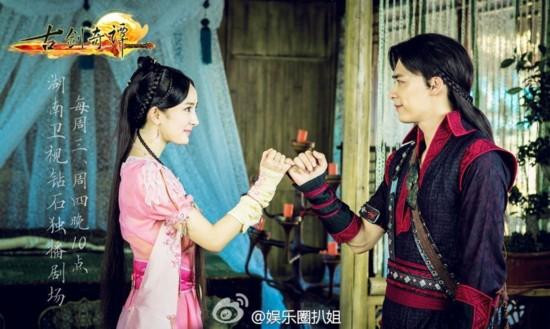杨幂,李易峰继电视剧《古剑奇谭》之后再次荧幕搭档.图片