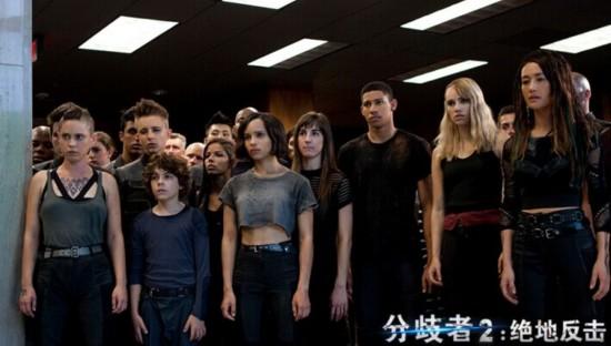 《分歧者2》预售票房夺冠 提前制霸暑期档