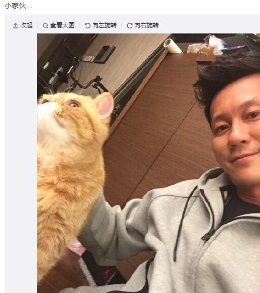 范冰冰李晨微博秀甜蜜 网友调侃:虐哭单身狗