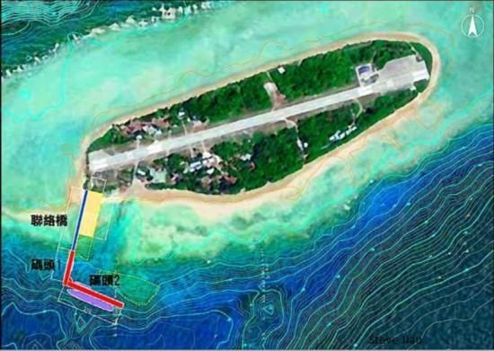 台军拟扩建南沙太平岛机场
