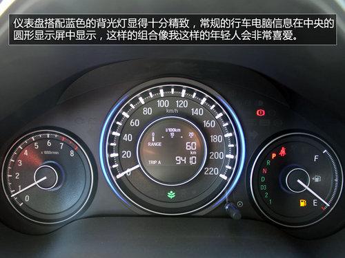 2019凌派仪表盘图解
