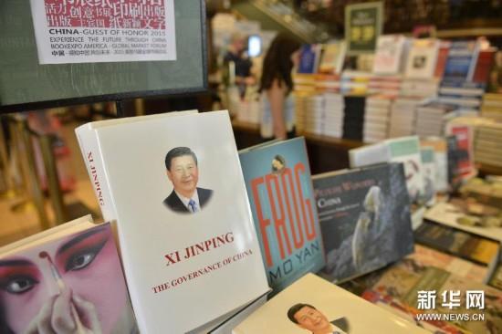 中国图书专柜首次进入美国连锁书店[组图]