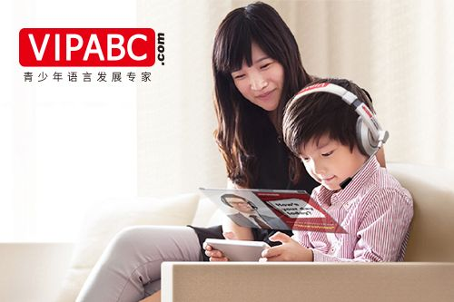 VIPABC青少年英语效果显著 七岁孩子学一年口