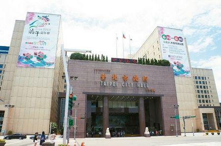 """台北市政大楼将花2亿变""""智慧""""引发议员批评"""