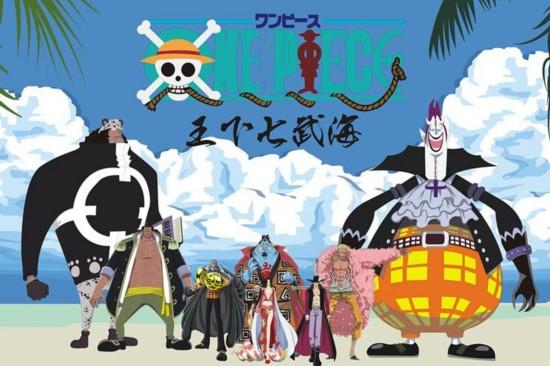 海贼王漫画788情报5大谜团 实力排名30个比路飞强的人物