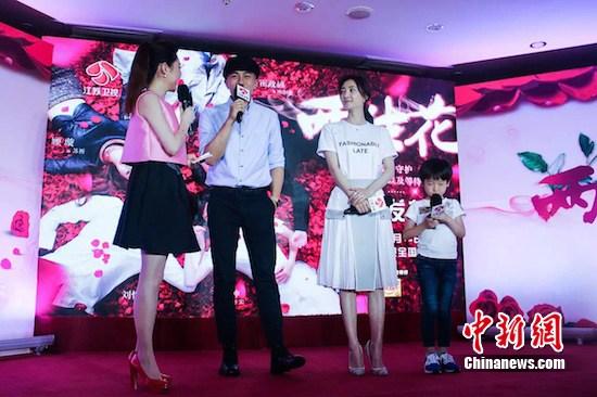 刘恺威回香港陪女儿庆1岁生日谈二胎:看缘分(图)
