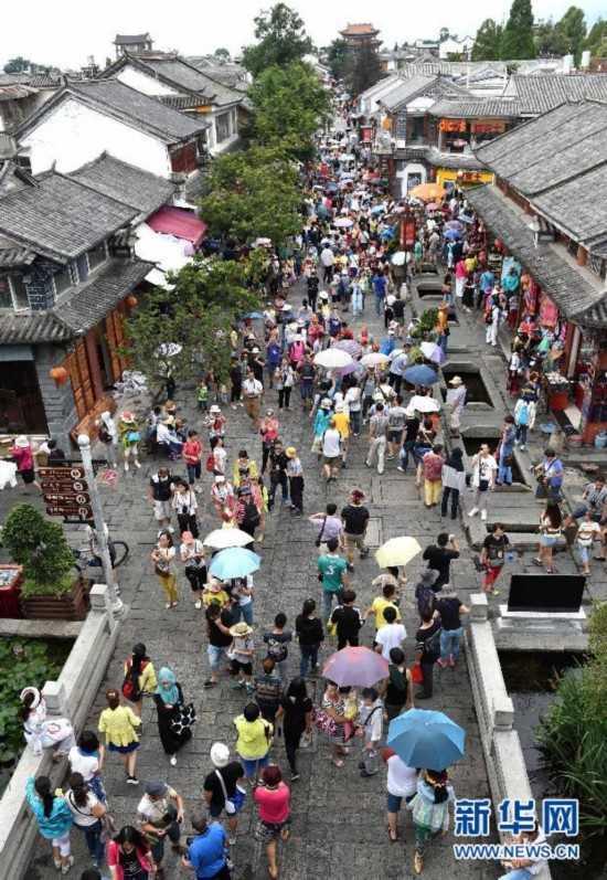 云南大理古城将征收古城维护费 游客每人次30元