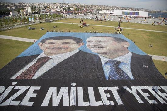 土耳其总统埃尔多安和总理达武特奥卢的肖像被列入吉尼斯世界纪录(网页截图)