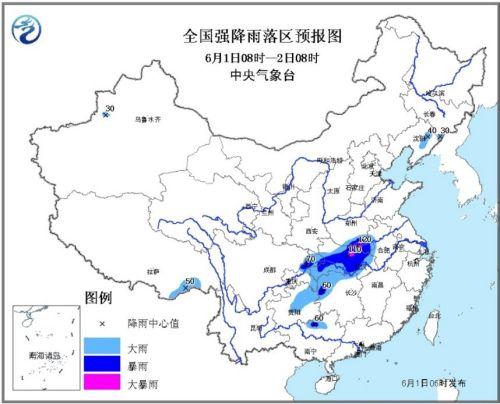 气象台发布暴雨蓝色预警南方局地将现强对流天气