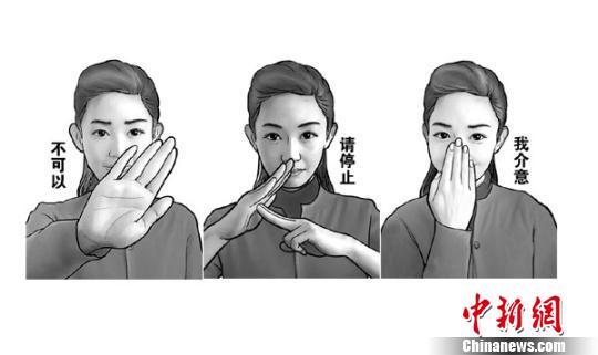 """6月1日起,被称为""""史上最严控烟令""""的《北京市控制吸烟条例》正式施行。图为北京市控制吸烟协会评选的""""劝阻吸烟手势""""。"""