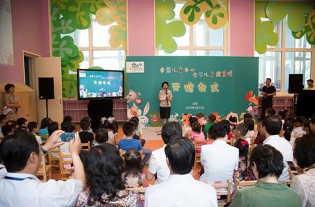 中国儿童中心老牛儿童探索馆正式开馆
